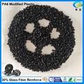 ファクトリーアウトレットgf30ガラス繊維強化pa6材料ポリアミド樹脂