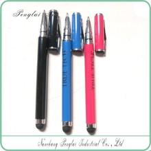 pen pad printing machine mobile phone mini metal cap off stylus touch pen