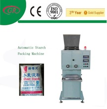 2kg cassava starch packing machine with conveyor and sealing machine