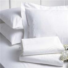 luxury stitching white cotton 250t sateen bed sheet flat sheet