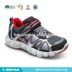 kids power sport running shoes