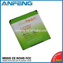2015 new high capacity 1730mah battery batteria bateria BG86100 for HTC evo 3d x515m g17