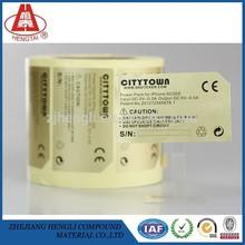 HENGLI Automobile/Car Battery Stickers Adhesive Label PE Film (Custom motif design)