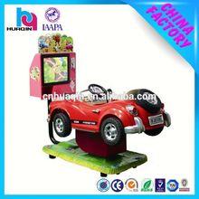 funnest kid amusement machine electric car children game in mall kiddie playground