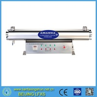 Stainless Steel Water Filter In Tank UV Sterilizer
