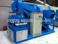 granulateur fil de cuivre de haute qualité et le prix concurrentiel