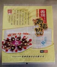 low price vacuum bags food for wholesale