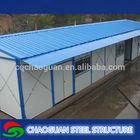 Modular prefab home kit price,low cost prefab high rise steel building
