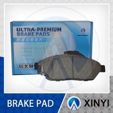 Wholesale Brake Pads