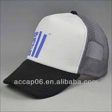 new promotional mesh trucker baseball cap