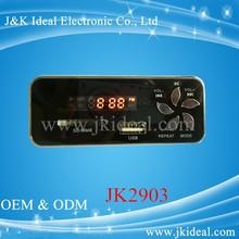 JK2903 mp3 usb sd fm with speaker board