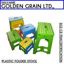 Compact Plastic folding portable beach chairs