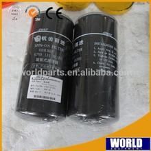 Changlin Longking liugong xcmg xgma loader grader, transmission parts machinery toyota oil filter
