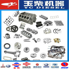 High Quality Cheapest original China karting engines turbo hino