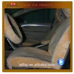 Latest Fashion australian universal type Sheepskin Car Seat Cover For All Seasons