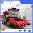 TR9988-4530 farm machines corn harvester combines for narrow corn