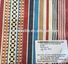 Tecido étnica, Fios tingidos Jacquard tecido
