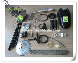 kit motor gasolina bici/motorized bicycle kit gas engine/motocicletas chopper