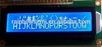 1602A LCD screen LCD1602 5V White font / Blue screen