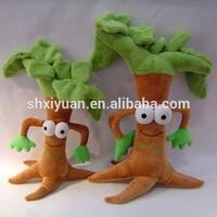 Kids Plush Tree/Soft Toy Green Tree/Plush Toys Tree
