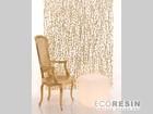 Creative Design eco-friendly wall decor price 3d wall board