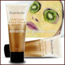 Herbal ingredients Olive Moisturizing & Smoothing whitening mud face mask for hydrating, moisturizing