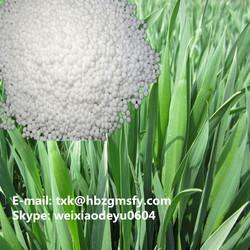sulfur coated urea/Urea/urea price agricultural