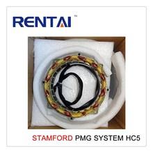 Original ímã permanente do sistema gerador HC5 PMG