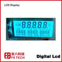 Small Digital Segment LCD,No.CDQ12B