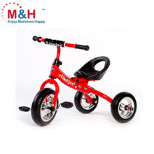 Baby Tricycle kids pedal trike smart trike Cheap tricycle