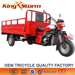 2015 new best quality 150cc/175cc/200cc three-wheel motor cabin