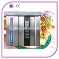 뜨거운 판매 32 트레이 디젤 빵 오븐/ 전기 로터리 오븐 베이킹 장비