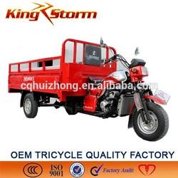 2015 new best quality 150cc/175cc/200cc closed cabin three wheel motorcycle