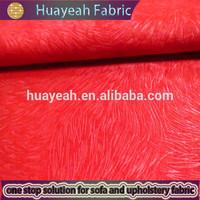 Embossed super suede cloth microfiber home furnishing fabrics