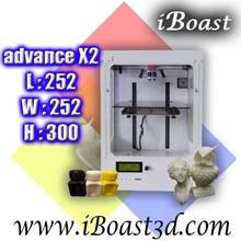 fdm 3d printer, iBoast advance X2 3D Printer kit, 252*252*300mm Print Size! fdm 3d printer machine (X206)