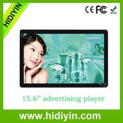 15.6''1080p solar power advertising display
