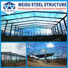 WeiDu Provide High Quality Light Frame