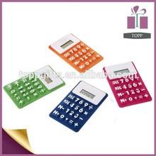 Pocket Calculator,Online Calculator,Desktop Calculator