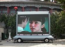SRY led move truck screen tri-color led display screen billboards mini speakers