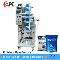 Free Sample Liquid Liquid Pouch Packing Machine SK-160Y