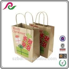 FSC bag gift kraft shopping bag 4 color gift bag paper handle