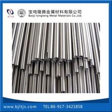 zr 705 zirconium alloy tube