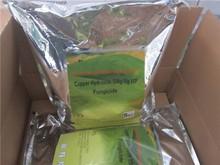 high effective pesticide 90%TC copper oxychloride fungicide