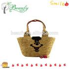 China Handmade Bear Wheat Straw Handbag