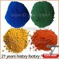 صباغ أكسيد الحديد الأحمر/ الأصفر/ الصيغة الكيميائية مسحوق أزرق