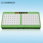 2015 LG-G04B96LED LED Grow Light 300W Reflector Design Veg/Bloom Switches Full Spectrum For GrowTent Increase 15~20 Yields