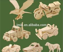 PZ031 32pcs educational kids toys wood material 3d puzzle wooden toy