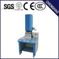2015 Hot Sale, New ultrasonic plastic welding for for pp file ppbag Supplier ,CE Approved