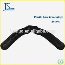 Plastic Medical ROM hinge knee brace