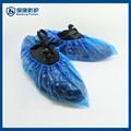Pioggia trasparente- scarpa antipiuma uomo galosce